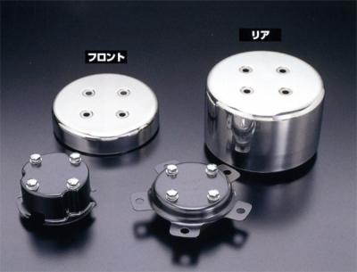 【リヤ用】センターキャップ大型ステンレスNO.4, 【高額売筋】:690136cc --- diadrasis.net