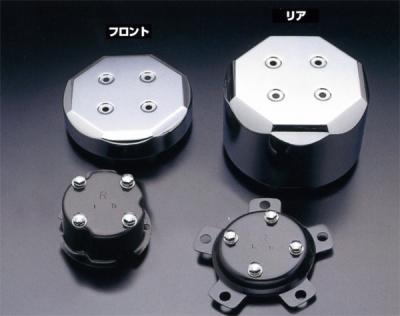 【リヤ用】センターキャップダイヤ型 NO.5