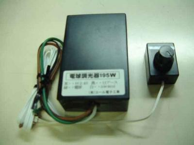 調光器/24V195Wセパレートタイプ