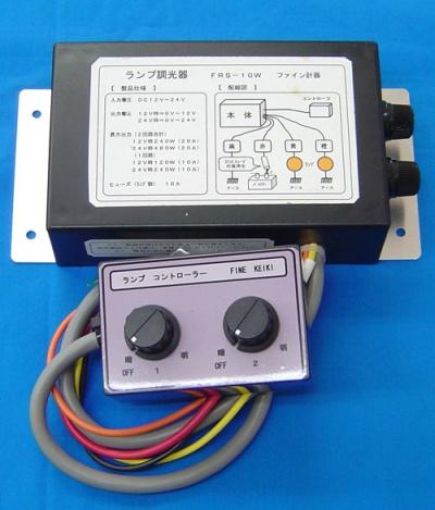 調光器FRS-10W240W×2回路セパレートタイプ