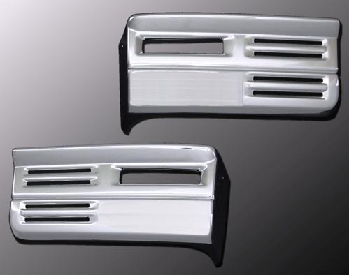 07スーパーグレート用メッキステップカバーロアーバンパースカート付き用