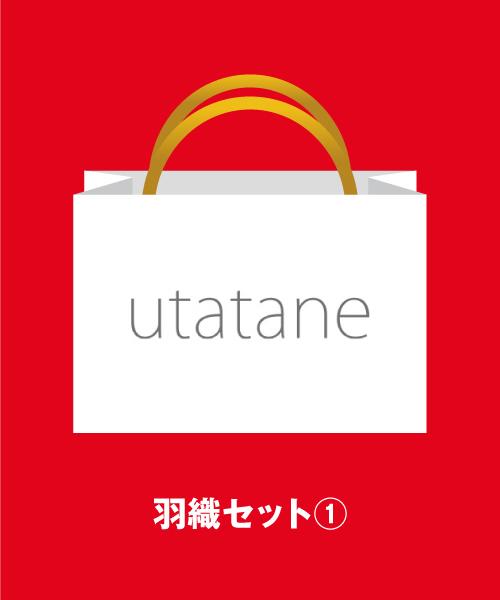 【福袋】utatane(羽織セット【1】)15点セット 市場店セット