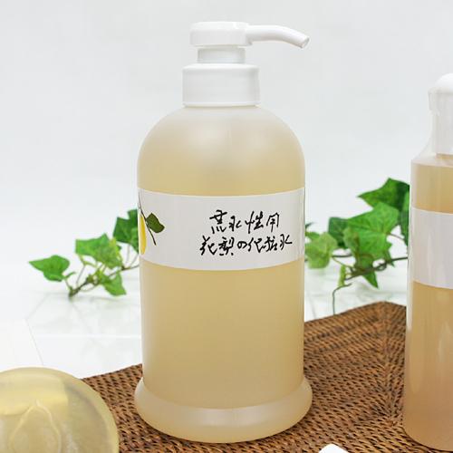花梨の化粧水 ホームサイズ 630ml★送料無料
