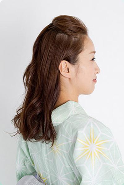 Limited Company H Ouchi De Kirei Kimono Graduation Ceremony