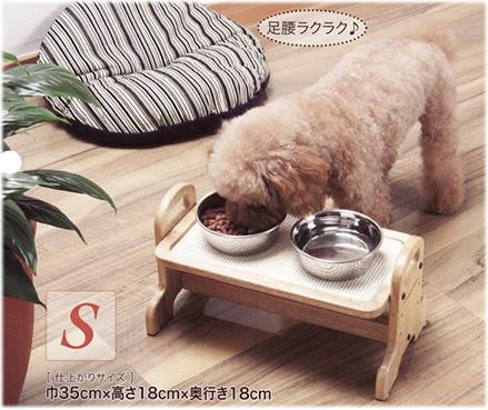 ドギーマンハヤシ ウッディーダイニング S 【犬用・猫用/食器台・テーブル/Woody-style】【犬用品・猫用品/ペット・ペットグッズ/ペット用品】