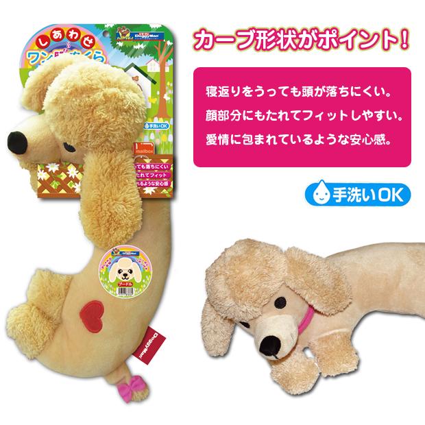 小狗人員[供狗使用的玩具狗的玩具玩具]