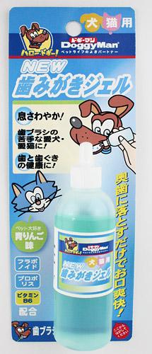 ドギーマン NEW歯みがきジェル 50ml 健康な歯を守るための 簡単ステップ 犬用品 ペット用品 デンタルケア用品 お手入れ用品 年末年始大決算 安値 歯磨き