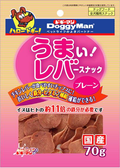 ドギーマン うまい!レバースナック プレーン 70g 【ドッグフード/犬用おやつ/犬のおやつ・犬のオヤツ・いぬのおやつ/DOG FOOD/ドックフード】