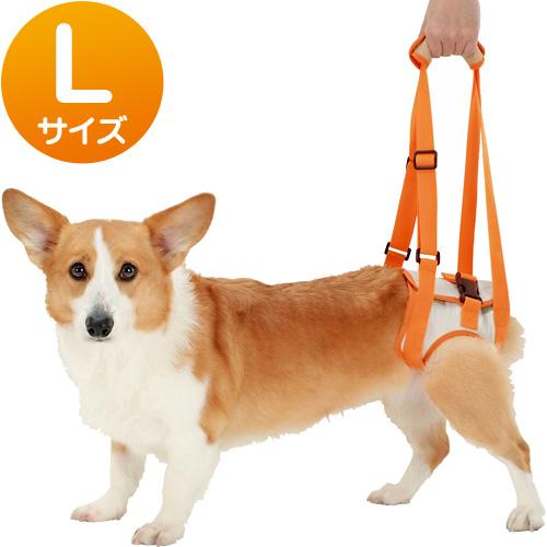 ペティオ 老犬介護用 歩行補助ハーネス 後足用 L(中型犬用) 【犬用品】【犬用ハーネス】【胴輪】