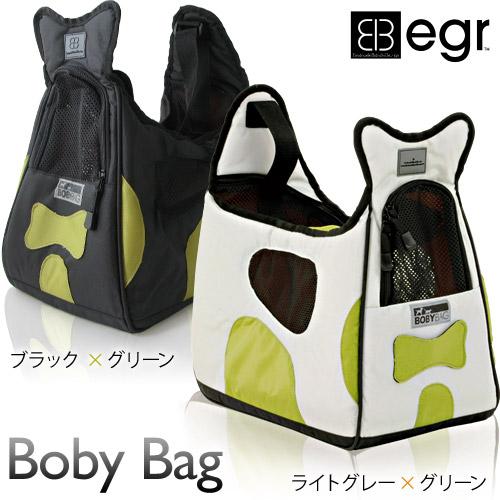 EgrItaly ボビーバッグ 【キャリーバッグ/ショルダーキャリー/BOBY BAG】【犬用キャリーバッグ・猫用キャリーバッグ】【犬用品・猫用品/ペット用品(キャリーバック/Carry Bag/キャリ―)・ペットグッズ】