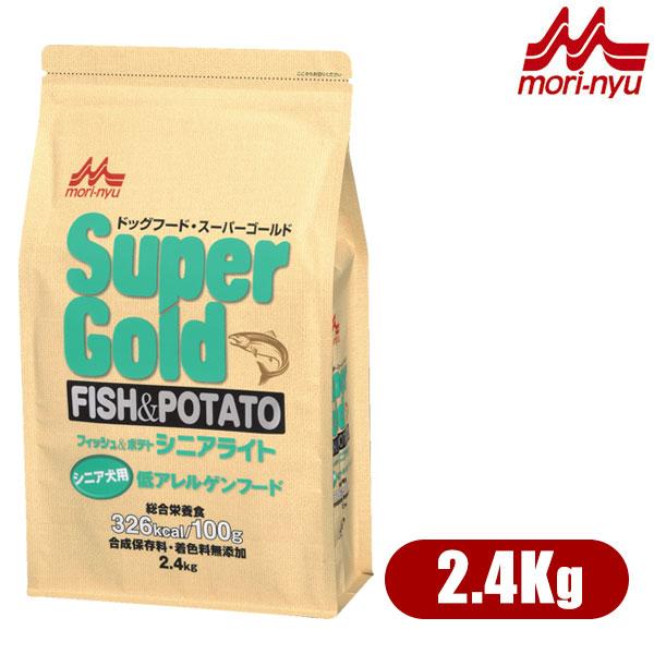 供超級市場黄金魚&馬鈴薯上級燈高齡狗、肥胖狗使用的狗糧2.4kg