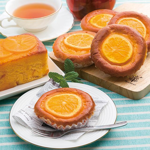 しっとりと焼き上げた程よい甘さの生地とオレンジの爽やかな酸味が見事にマッチ 送料込 限定モデル ピュアオレンジケーキ ミニオレンジケーキセット 冷蔵便 日本正規代理店品