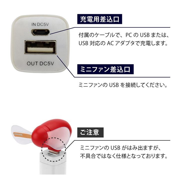 光る LED 手持ち扇風機 USB 充電式 ミニファン 携帯 小型 スマートフォン ポータブル ライト おしゃれ 祭り おもちゃ