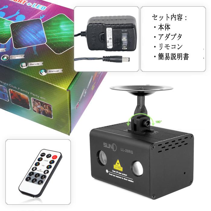 ... Laser Laser Stage Light LED Aurora Fantasy Stage Laser Projector Laser  Directing Laser Light / Stage