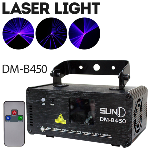 舞台照明 LS-B450 DMX対応 ブルー リモコン付属 サウンドモード搭載 レーザーライト ステージ ライト 演出 照明 機材 コンサート クラブ カラオケ パーティー