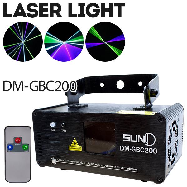 舞台照明 LS-GBC200 DMX対応 グリーン/ブルー/シアン リモコン付属 サウンドモード搭載 レーザーライト ステージ ライト 演出 照明 機材 コンサート クラブ カラオケ パーティー