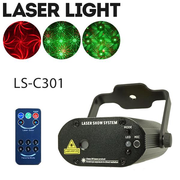 舞台照明 LS-C301 簡単操作 レッド/グリーン リモコン付属 サウンドモード搭載 レーザーライト ステージ ライト 演出 照明 機材 コンサート クラブ カラオケ パーティー
