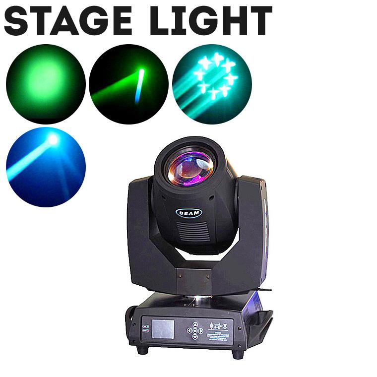 舞台照明 LS-B230 スポットライト ムービングヘッド DMX対応 サウンドモード搭載 LED ステージ ライト 演出 照明 機材 コンサート クラブ カラオケ パーティー