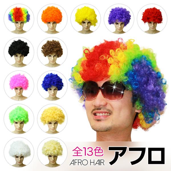 非洲裔黑人的頭髮卷140 克一種尺寸適合所有中性燙髮Carl 捲曲的頭髮頭髮黑人頭