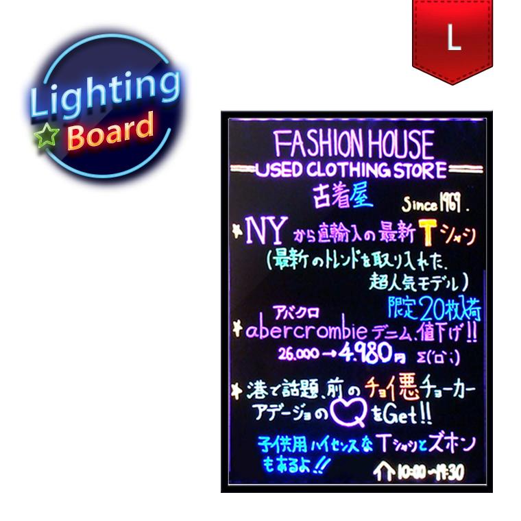 看板 店舗用 LED 600mm×400mm Lサイズ ブラックボード 光る LED 手書き ライティングボード メッセージボード 手書き看板