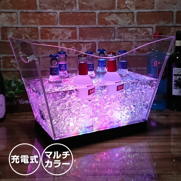 光る ワインクーラー LED 充電式 舟型 マルチカラー アクリル シャンパンクーラー ボトルクーラー アイスペール アイスバケツ ボトルクーラー お洒落 シンプル クラブ パーティ 結婚式 おしゃれ ホストクラブ キャバクラ お酒 バー bar 店舗 ナイトプール
