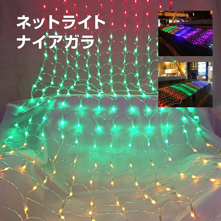 イルミネーション 屋外用 ネットライト 長方形 LED 720球 5×1m 6色ミックス コンセント式 点灯スピード調整機能 防水 おしゃれ クリスマス ライト ツリー 飾り付け イルミネーションライト