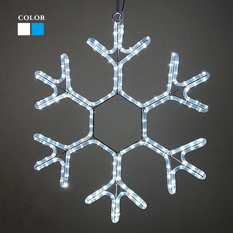イルミネーション 屋外用 モチーフライト 雪の結晶 58×52cm ブルー ホワイト LED 防水 防雨 クリスマス スノーフレーク 電飾 ライト 飾り付け 装飾 庭 ガーデン 玄関 エントランス 窓 壁面 フェンス 業務用 結婚式 おしゃれ