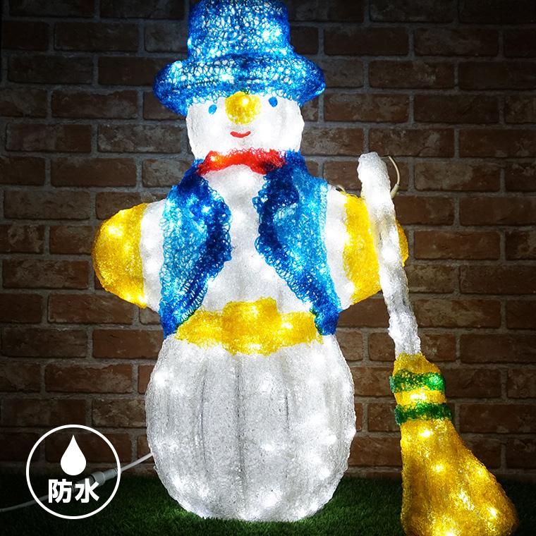 イルミネーション モチーフライト スノーマン 3D 幅59cm×奥行36cm×高さ76cm コンセント式 屋外用 防水 クリスマス LED 玄関 エントランス ガーデン 庭 キャラクター インテリア 店舗 業務 イベント