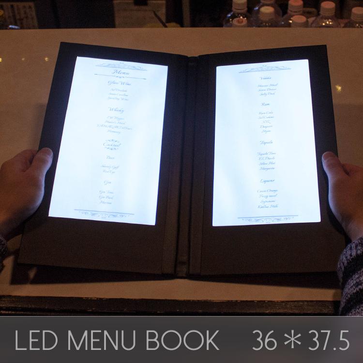 光る メニューブック レザー 縦長 本型 2ページ W37.5×H36cm 見開き 充電式 LED メニュー表 合皮 オリジナル印刷可 おしゃれ 結婚式 レストラン ホテル バー イベント 演出
