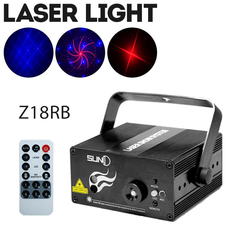 レーザーライト LS-Z18RB 簡単操作 レッド/ブルー コンセント式 リモコン付属 室内用 LED(青) 照明 効果 舞台 イベント クラブ キャバクラ ホストクラブ