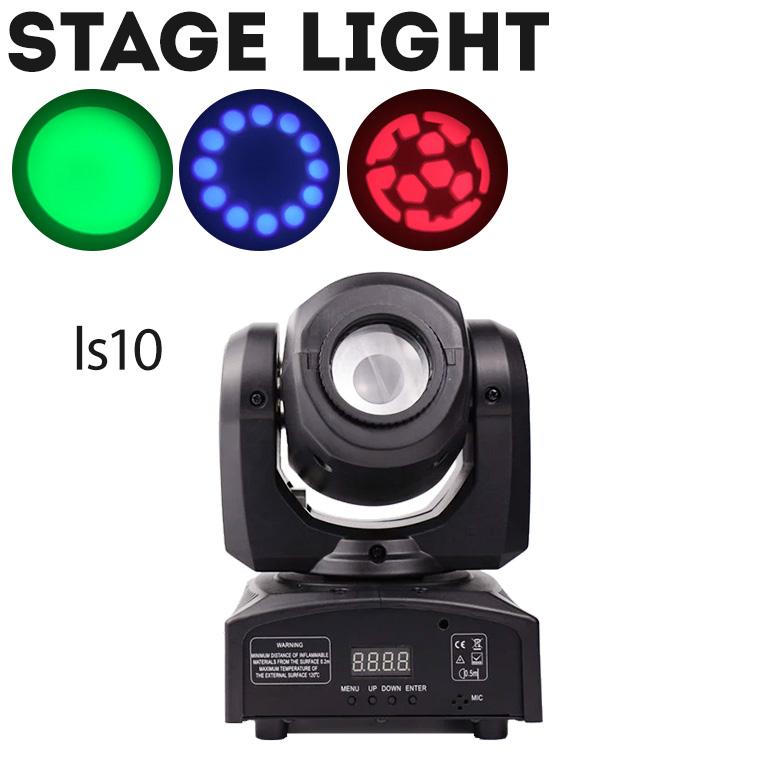 舞台照明 ムーヴィングヘッド ls10 LED コンセント式 DMX対応 GOBO パーティ イベント 演出 照明 ステージライト 屋内