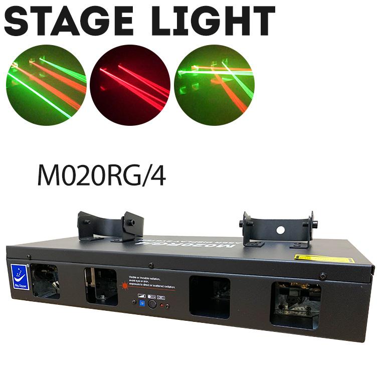 舞台照明 M020RG4 レーザーライト レッド/グリーン コンセント式 屋内用 DMX対応 ステージ ライト サウンドモード搭載 演出 効果 カラオケ