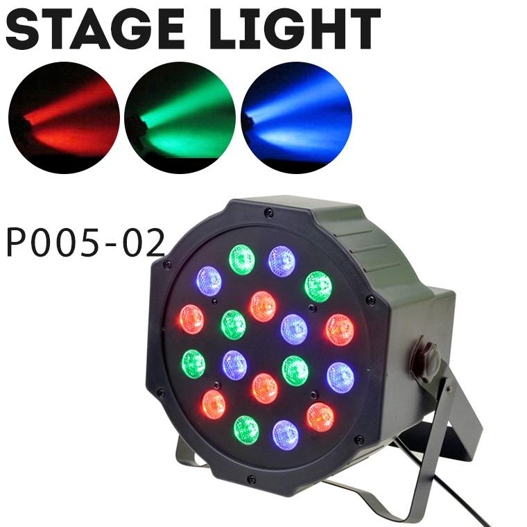 舞台照明 LS-P005-02 スポットライト DMX対応 RGB サウンドモード搭載 調光機能 LED ステージ ライト 演出 照明 機材 コンサート クラブ カラオケ パーティー