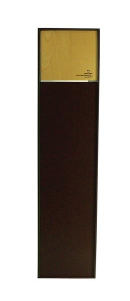 ヤマト工芸 Dust box DOORS W YK07-105 茶色