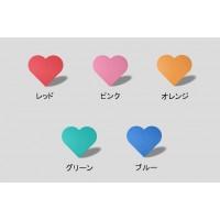 【レビューで送料無料】 たたみっふるたたみっふる はーと4色(各1枚)セット レッド×オレンジ×グリーン×ブルー, PourVous(プールヴー)ドレス通販:ee8cc3f2 --- hortafacil.dominiotemporario.com