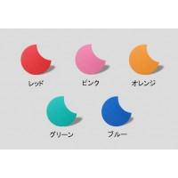 たたみっふる おつきさま4色(各1枚)セット レッド×オレンジ×グリーン×ブルー