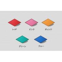 たたみっふる ひし4色(各1枚)セット レッド×ピンク×グリーン×ブルー