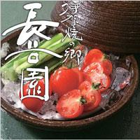 陶珍菜アメ釉(小)