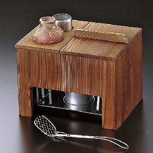 21320 焼杉 湯豆腐セット(1人用)