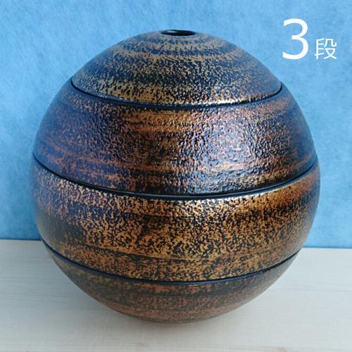 【化粧箱付】有田焼 李荘窯 珠型三段重 黒塗銀彩拭き漆