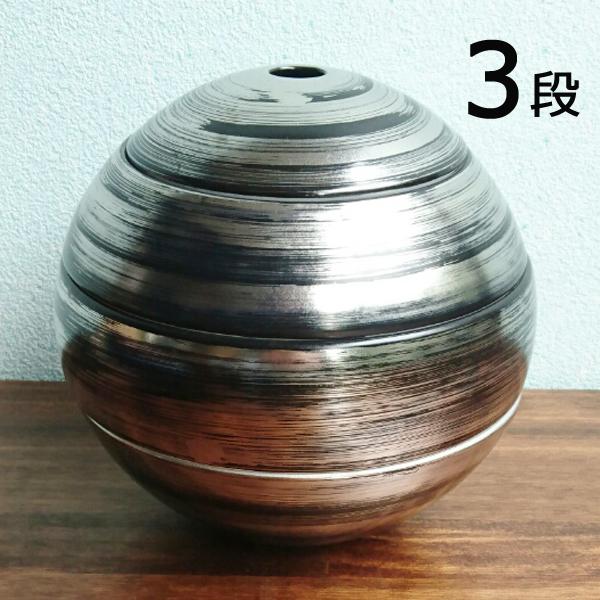 【化粧箱付】有田焼 李荘窯 珠型三段重 黒釉銀刷毛