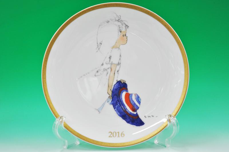 いわさき ちひろ2016イヤーズプレート(21cm)