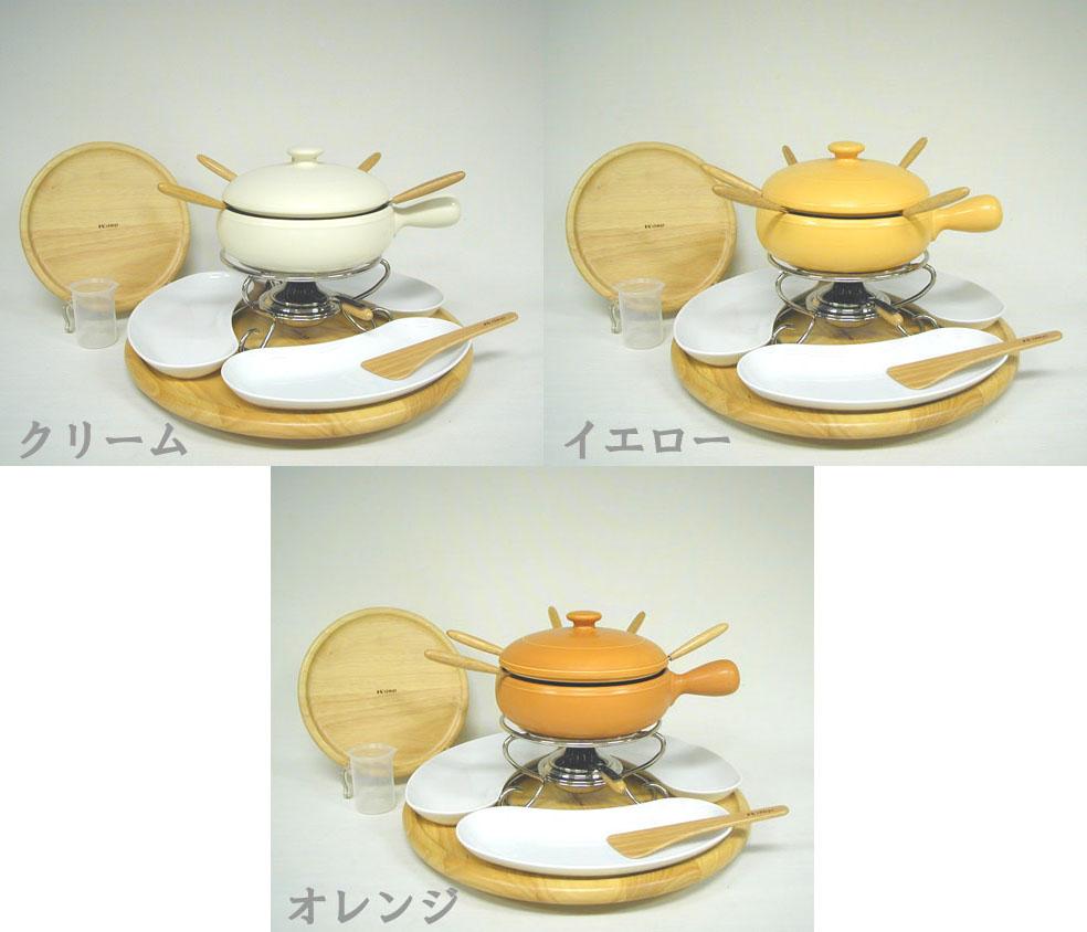 マルチパン&パーティーセット19cm片手アルコールタイプ(3~5人用) K+dep