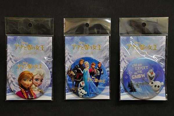 アナと雪の女王 Frozen カンバッチ 缶バッチ 品質保証 ディズニー メール便OK ラッピング不可商品 3個セットDisney 信託