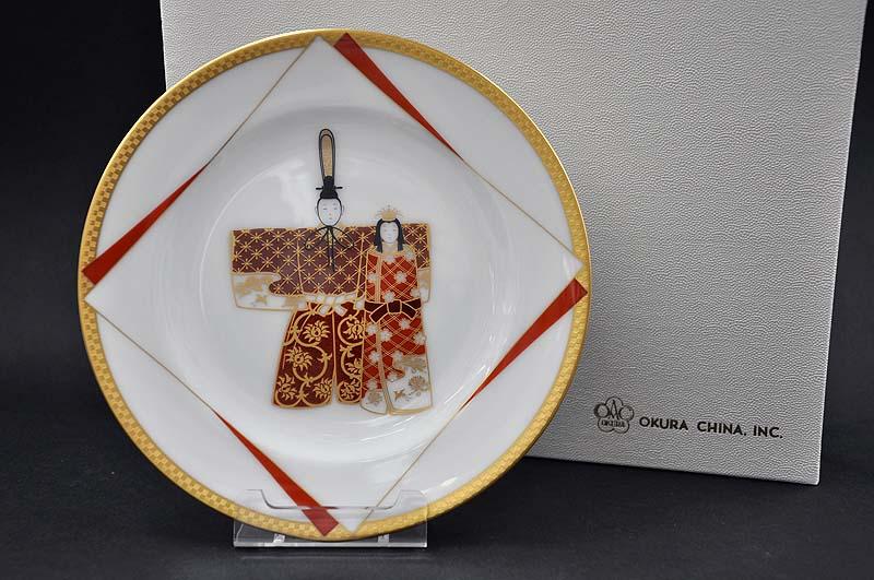 【送料無料】 大倉陶園飾り皿「雛祭(ひなまつり)」[皿立て付き](20cm)