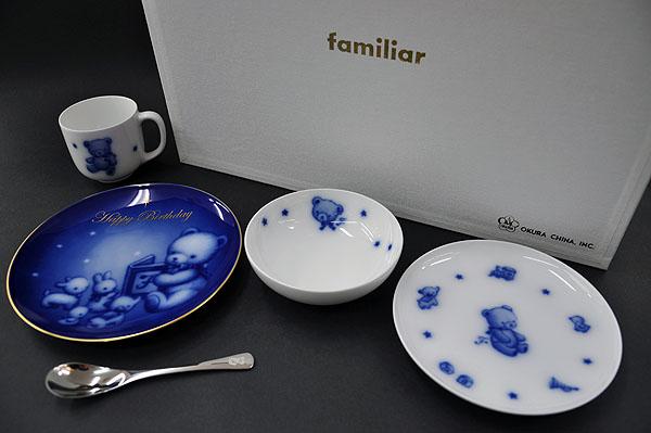 【送料無料】 大倉陶園メモリアルプレート付子供食器5pc[皿立て付き]