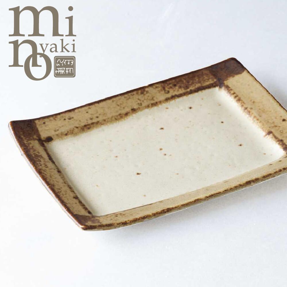 シンプルだけど味があるうつわ 角皿 陶器 キナリ 四角プレート 宅配便送料無料 人気海外一番 日本製 おしゃれ 食器 美濃焼