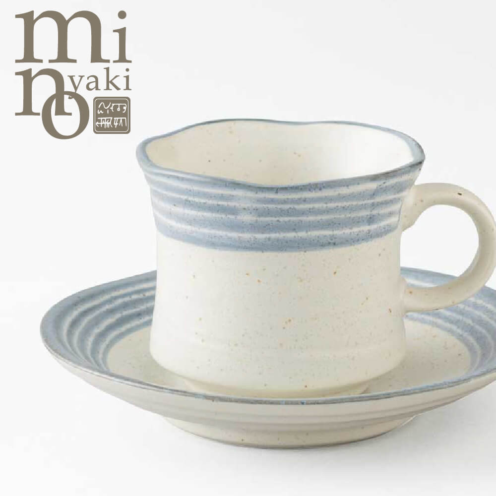 早割クーポン 年中無休 土ものの優しい温かみを食卓に カップ ソーサー 陶器 ヒコウキ雲 和食器 おしゃれ 日本製 コーヒーカップ 美濃焼