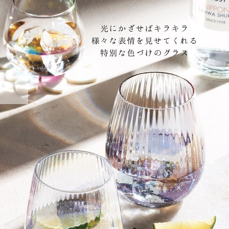 グラス オーロラ