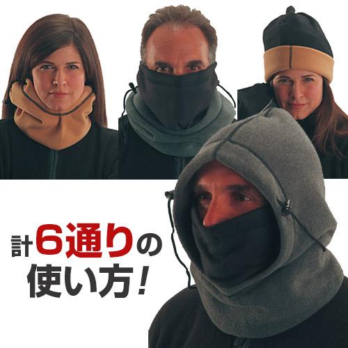 多機能防寒フード【マフラー バラクラバ フェイスマスク 目出し帽 帽子 バッグ スカーフ STORM-TEC】